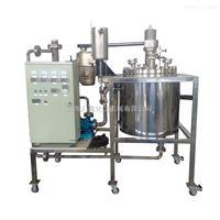 化学萃取设备,萃取分离反应釜