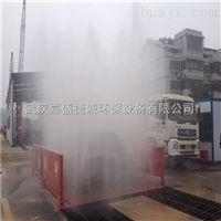 枝江工地自动建筑洗轮机工程车冲洗设备