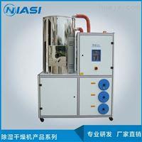 除湿干燥机各配件的作用是什么?