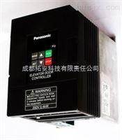 AVF200-0154四川松下变频器AVF200-0042