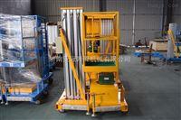 亚冠电动液压 双柱移动式6米升降平台