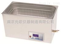 DTS系列双频超声波清洗机