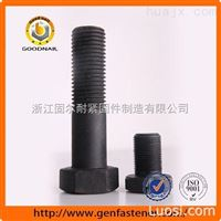 压力容器用外六角螺栓GB5782