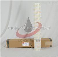 隆齐生产2600R005BN3HC贺德克滤芯