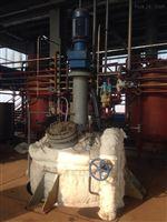 化工高压反应釜,有机化工加氢釜