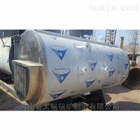德阳电磁热水锅炉厂家销售