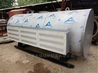 湘潭电磁热水锅炉销售厂家