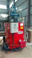 西安0.5吨燃气发生器
