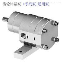 不锈钢耐腐蚀铸机专用齿轮计量泵