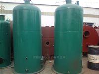 阜阳0.5吨生物质热水锅炉厂家