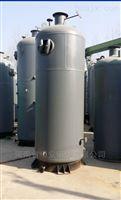 揭阳0.5吨生物质常压锅炉厂家