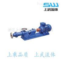 I-1B5寸 上海金山昆山螺杆泵浓浆泵厂家