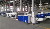 合塑PVC排水管生产线