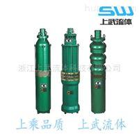 QJ型铸铁潜水深井泵 城市工厂排水泵 排污泵