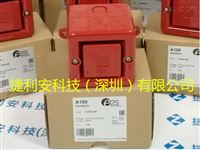 E2S A100DC24R报警器
