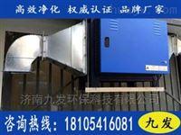 枣庄食堂油烟过滤器在市场上的服务目标