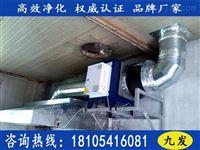 滨州油烟分离器厂家安装方案设计机安装步骤