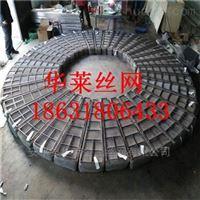 HG/T21618-1998除沫器丝网捕沫器分离器
