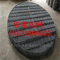 丝网除沫器分离器的安装位置选择华莱丝网