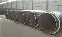 化工直埋发泡聚氨酯管道厂家标准价格