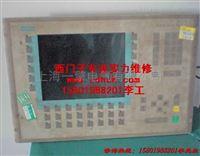 西门子TP270断电黑屏维修