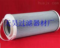 HC8314FCP16Z颇尔滤芯功能介绍