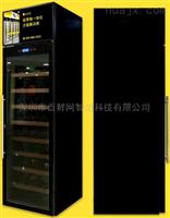 无人超市 自动售货冰柜保鲜柜 售货机