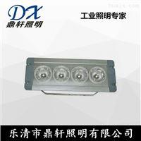 鼎轩厂家NFW9187方形固态节能长寿顶灯