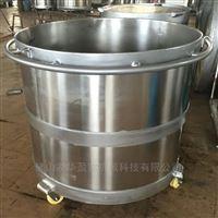 广东不锈钢拉缸 分散缸 涂料搅拌缸