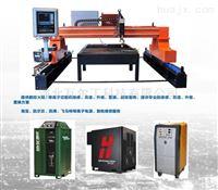 维修、改造、回收、移机、置换等离子切割机