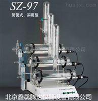 SZ-97A自动三重纯水蒸馏器