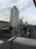 惠州再生塑料废气治理设备