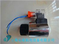 MFZ12-37YC DC24V 30W通用线圈/电磁铁