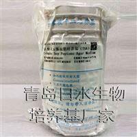 山东胰酪大豆胨琼脂培养基TSA_青岛日水生物