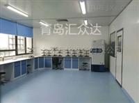 青岛净化实验室设备