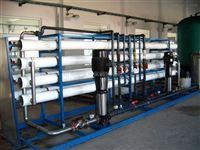 厂家直销中小型商用纯水处理RO反渗透设备