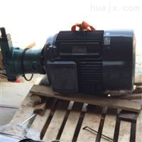 CY14-1B系列柱塞油泵专用电机YQB200L-4
