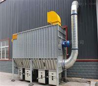 家具厂喷漆废气处理设备制造商
