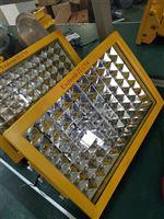 BZD129LED防爆灯 电厂200WLED防爆顶灯