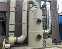揭阳工业有机废气治理工程