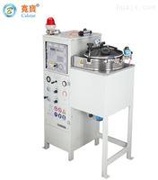 宽宝全自动烷己酮废溶剂回收机