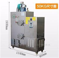 旭恩生物质蒸汽养护蒸汽发生器厂家锅炉