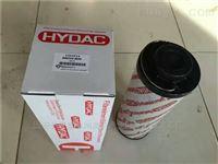 贺德克液压油滤芯0240D005BN/4HC过滤器