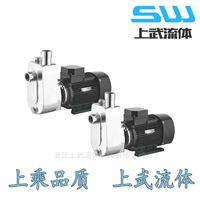 SFBX型小型自吸泵 不锈钢自吸离心泵