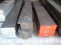 日本FDAC模具钢规格