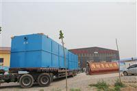 大同一体化污水处理设备—制造商