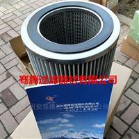 LED外延设备粉尘空气滤芯1231838