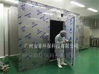 武汉化工厂英鹏防爆冷库厂家