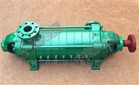 矿用多级离心泵