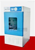 生化培养箱SPX-150BE光照恒温加湿细菌箱